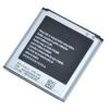 АКБ Samsung (EB-L1L9LLU) i939D