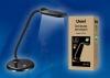 Светильник UNIEL TLD-507 Black LED