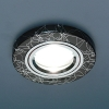 Светильник HS-2050 (BK/SL) черный/серебро (MR16) Электростандарт