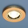 Светильник HS-2050 (GD) золото (MR16) Электростандарт