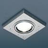 Светильник HS-2080 (SL) серебро (MR16) Электростандарт