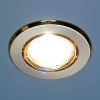 Светильник HS-704A (SN/G) сатин никель/золото (MR16) Электростан