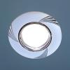 Светильник HS-8004A (PS/N) перламутр серебро/никель (MR16) Элект