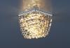 Светильник 2009 хром/тонированный/прозрачный (CH/GC/Clear) MR16