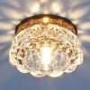 Светильник 6240 зеркальный/коричневый (BR) G9