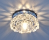 Светильник 6240 зеркальный/синий (BL) G9