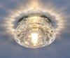Светильник 6246 зеркальный/прозрачный (Clear) G9