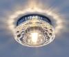 Светильник 6246 зеркальный/синий (BL) G9