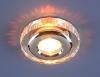 Светильник 1056 зеркальный/серебряный (Clear/SL) MR16