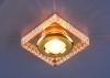 Светильник 1058 зеркальный/золотой (Clear/GD) MR16