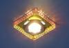 Светильник 1058 зеркальный/мультиколор (Clear/Multi) MR16