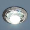 Светильник 117A CX+50 сатин никель/никель (SN/N) MR16