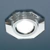 Светильник 8120/2 зеркальный/серебряный (SL/SL) MR16