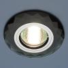 Светильник 8150 серый/серебро (GREY/SL) MR16