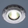 Светильник 8150 зеркальный/серебро (SL/SL) MR16