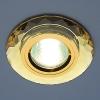 Светильник 8150 зеркальный/золото (YL/GD) MR16