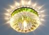 Светильник 8180 мульти/прозрачный (MULTI BASE/CLEAR) G4