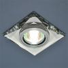 Светильник 8470 зеркальный/серебро (CLEAR/CH) MR16