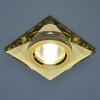 Светильник 8470 зеркальный/золото (YE/GD) MR16