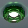 Светильник 9120 зеленый (GR) MR16