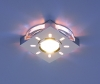 Светильник 1051 хром/белая подсветка (CH/WH/Led) (MR16)