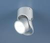 Светильник 8303 Led хром (CH)