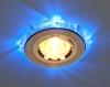 Светильник 2020/2 золото синяя подсветка (CH/Led/BL) (MR16)