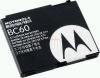 АКБ Motorola BC-60