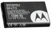 АКБ Motorola BN-70