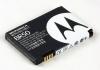 АКБ Motorola BR-50