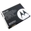 АКБ Motorola BX-40