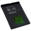 АКБ Nokia BL-4S