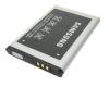 АКБ Samsung (AB403446BEC) E250/X200
