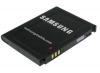 АКБ Samsung (AB653039CE) S3300/U900