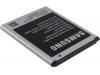 АКБ Samsung (EB425161LU) i8160/S7562