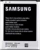 АКБ Samsung (EB425365LU) i829/i8262