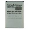 АКБ Sony Ericsson BST-41