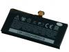 АКБ для HTC One V