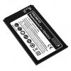 АКБ для HTC Tattoo TOPA160/G4 (BA S560)