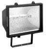 Прожектор FL-1500 Черный