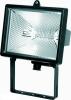 Прожектор FL-500 Черный