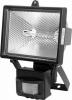 Прожектор FL-500S (с датчиком движения) Черный