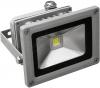 Прожектор светодиодный ASD СДО-2-20 20Вт