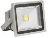 Прожектор светодиодный PFL-20W Jazzway