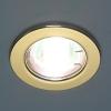 Светильник 9210 (G) золото MR16 Электростанда