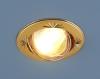 Светильник HS-104A  CF (PG/N) перламутровое золото/никель MR16 Э