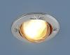Светильник HS-104A  CF (PS/N) перламутровое серебро/никель MR16