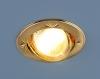 Светильник HS-104A  CF (SG/G) сатинированное золото/золото MR16