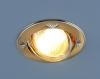 Светильник HS-104A  CF (SG/N) сатинированное золото/никель MR16
