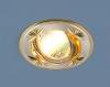 Светильник HS-104A  CF (SS/N) сатинированное серебро/золото MR16